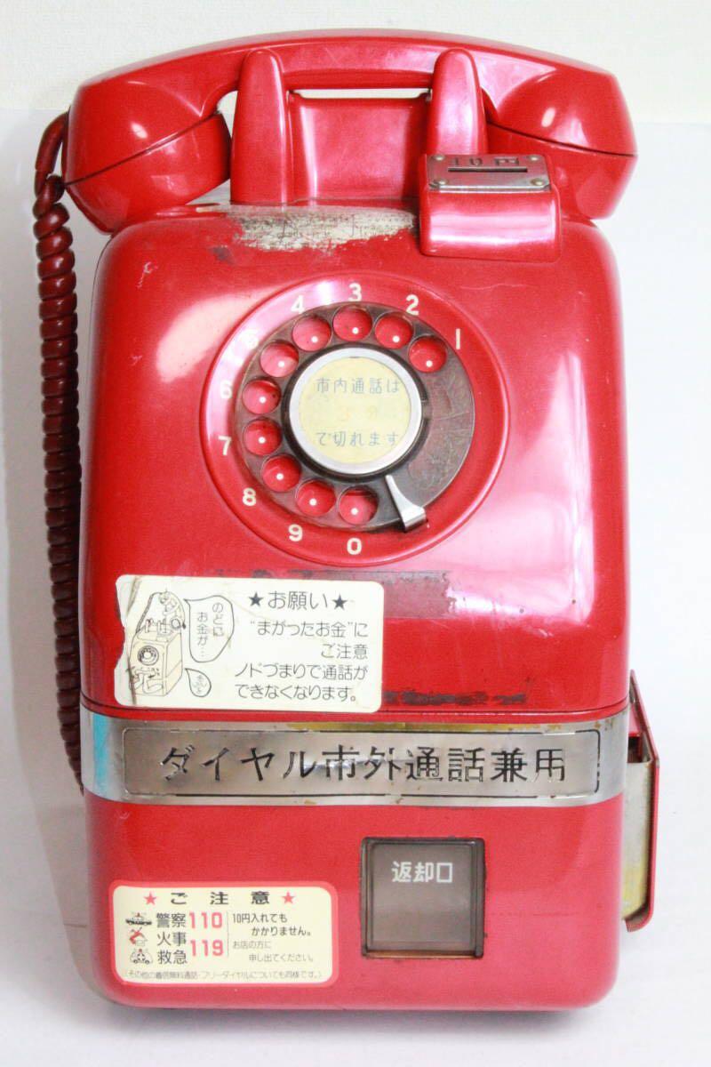 赤電話 公衆電話 公衆赤電話機 田村電機 日本電信 670A1 昭和43年製造/昭和レトロ_画像2