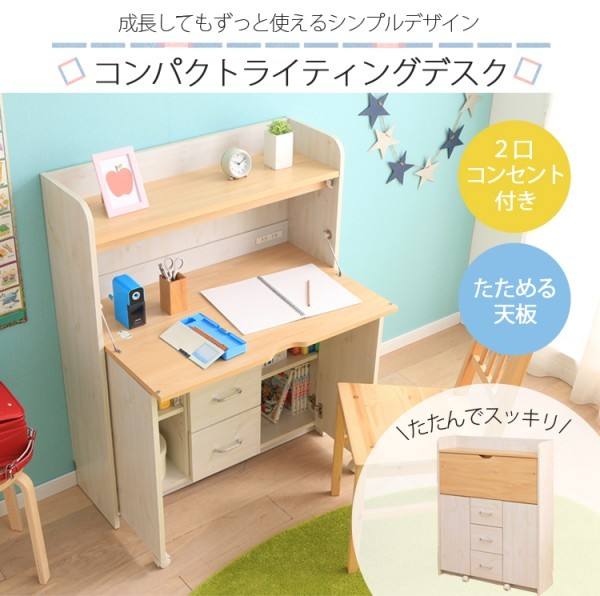 お部屋がスッキリします☆ 学習机 子供部屋 コンパクト 折りたたみ 勉強机 デスク_画像2