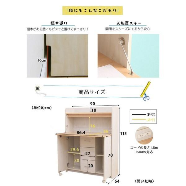 お部屋がスッキリします☆ 学習机 子供部屋 コンパクト 折りたたみ 勉強机 デスク_画像8