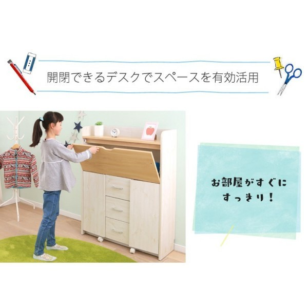 お部屋がスッキリします☆ 学習机 子供部屋 コンパクト 折りたたみ 勉強机 デスク_画像3