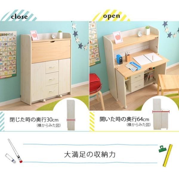 お部屋がスッキリします☆ 学習机 子供部屋 コンパクト 折りたたみ 勉強机 デスク_画像5