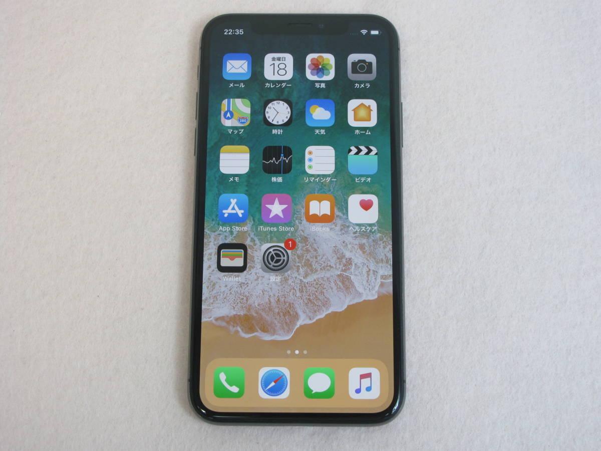 1円~ 【即納可】au iPhoneⅩ 64GB スペースグレイ MQAX2J/A スマートフォン 利用制限△ 赤ロム保証 A1902 iPhone X 1円スタート 即決可