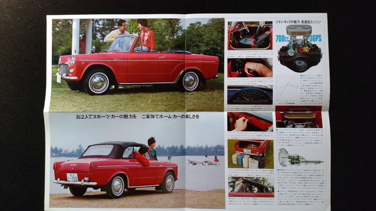 1963年 トヨタパブリカコンバーチブル 旧車カタログ_画像2