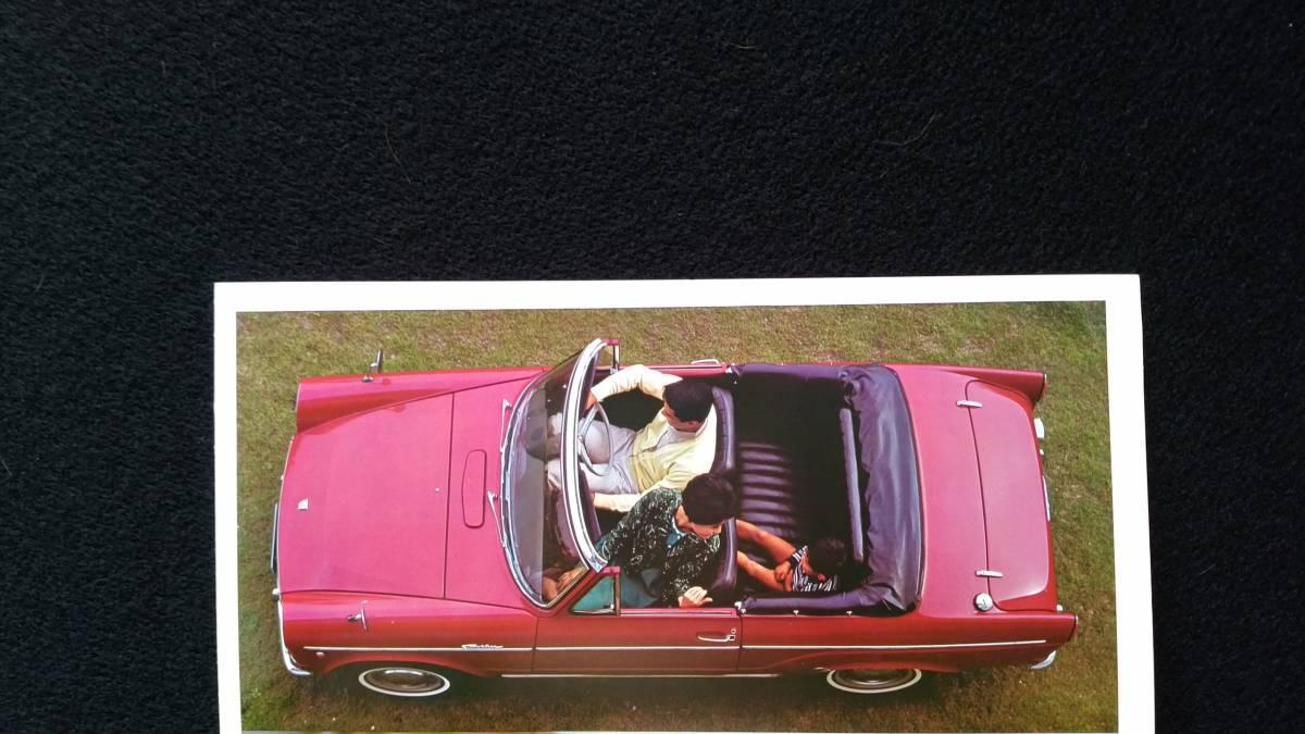 1963年 トヨタパブリカコンバーチブル 旧車カタログ_画像4