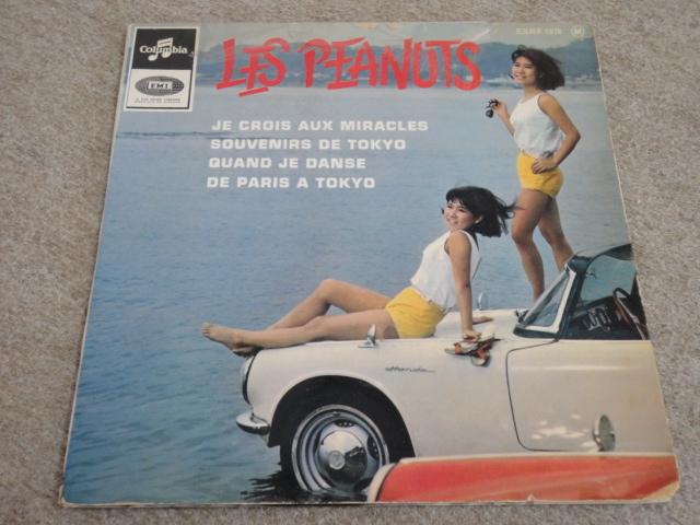 試聴可♪フランス盤オリジナル!Les Peanuts (ザ・ピーナッツ) / Je Crois Aux Miracles / フランス語歌唱!見開きジャケ仕様7'!