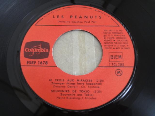 試聴可♪フランス盤オリジナル!Les Peanuts (ザ・ピーナッツ) / Je Crois Aux Miracles / フランス語歌唱!見開きジャケ仕様7'!_画像9