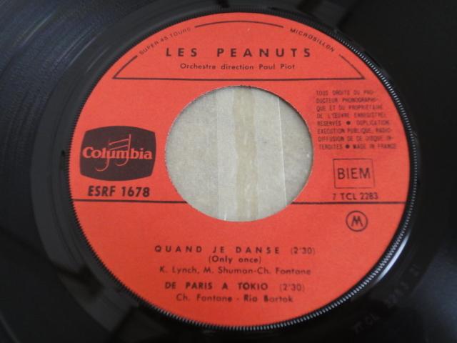 試聴可♪フランス盤オリジナル!Les Peanuts (ザ・ピーナッツ) / Je Crois Aux Miracles / フランス語歌唱!見開きジャケ仕様7'!_画像10