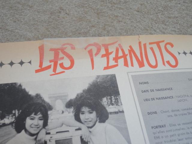 試聴可♪フランス盤オリジナル!Les Peanuts (ザ・ピーナッツ) / Je Crois Aux Miracles / フランス語歌唱!見開きジャケ仕様7'!_画像5