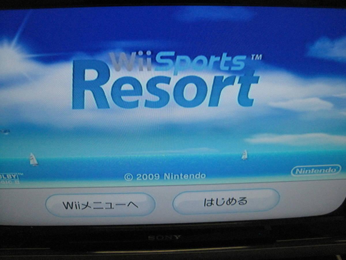 中古品 Will本体とソフト2本(wii fit plus , wii sports resort)_画像4
