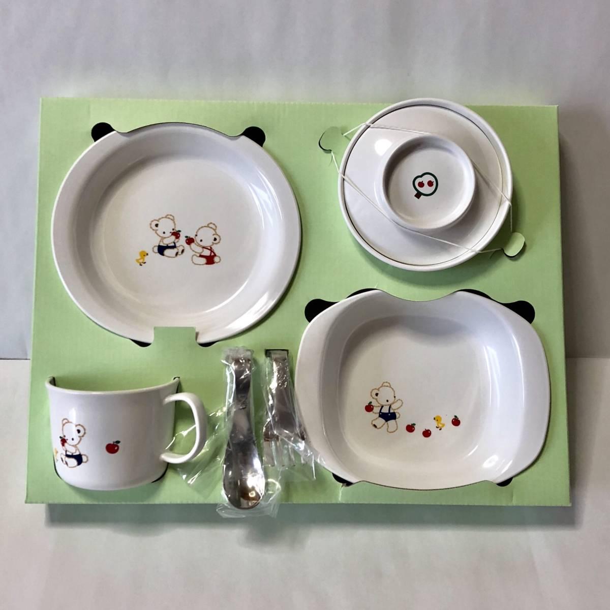 ☆ファミリア☆familiar☆離乳食食器とエプロンセット☆