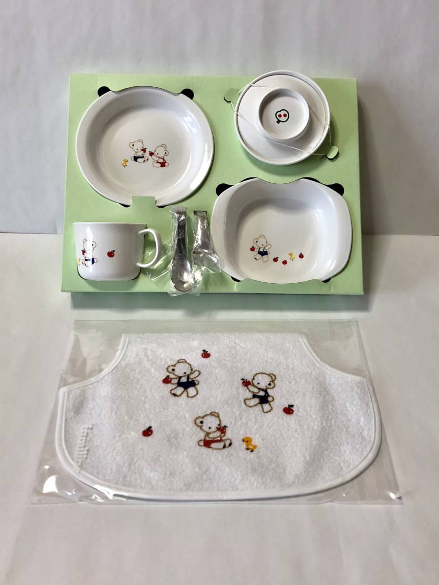 離乳食食器セット&エプロン