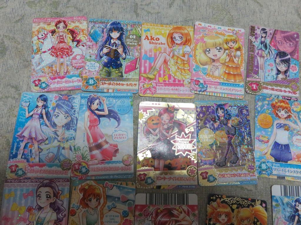 プリキュア カード_画像2
