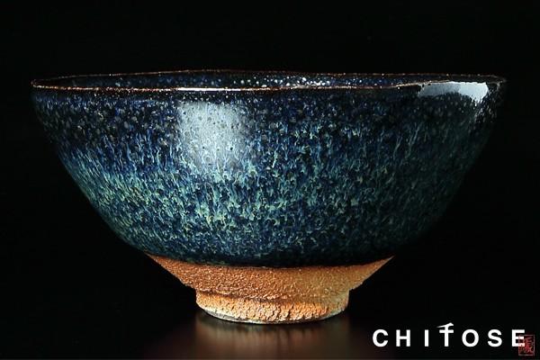 【千歳】 最上の窯変 人間国宝 清水卯一 窯変天目釉茶碗 共箱付 ◆本物保証◆ 油