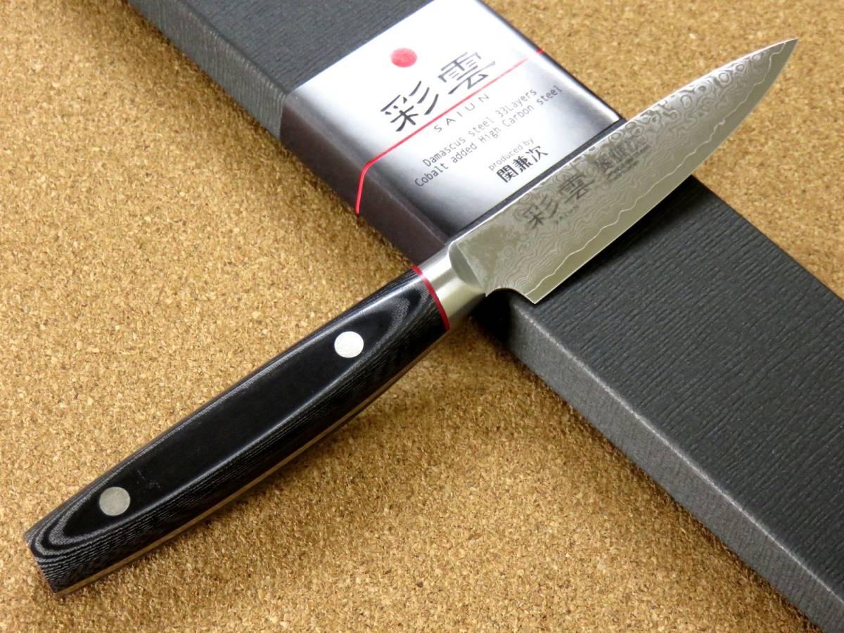 関の刃物 パーリングナイフ 9cm (90mm) 彩雲 VG10 ダマスカス鋼 33層 果物を剥く 種子を除去 細かく複雑な作業 両刃の小型包丁 日本製_画像2