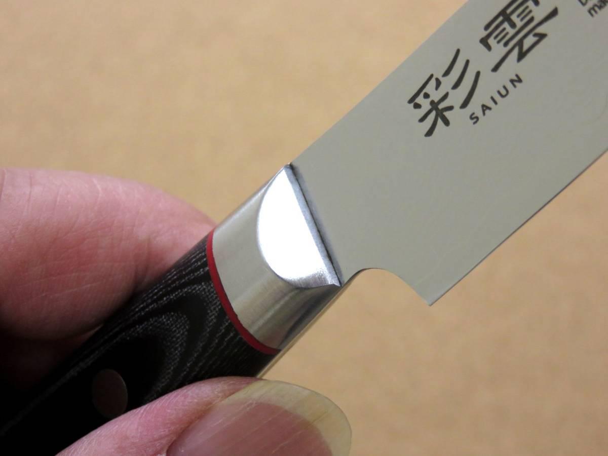 関の刃物 パーリングナイフ 9cm (90mm) 彩雲 VG10 ダマスカス鋼 33層 果物を剥く 種子を除去 細かく複雑な作業 両刃の小型包丁 日本製_画像7
