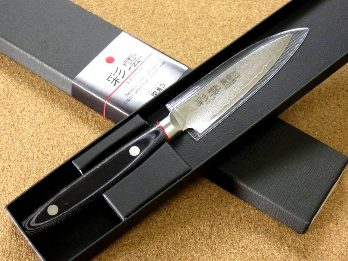 関の刃物 パーリングナイフ 9cm (90mm) 彩雲 VG10 ダマスカス鋼 33層 果物を剥く 種子を除去 細かく複雑な作業 両刃の小型包丁 日本製_画像10