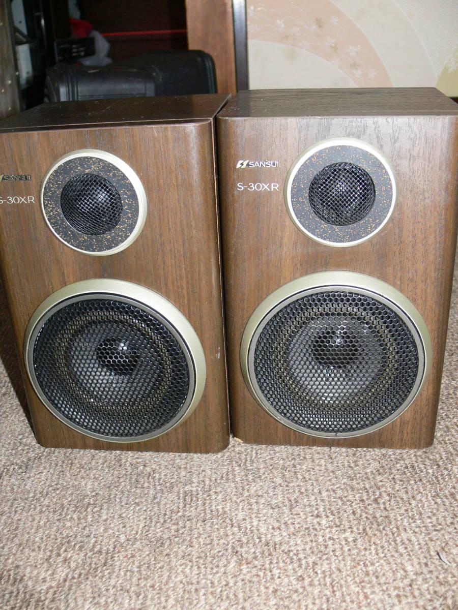 Sansui speaker S-30XR