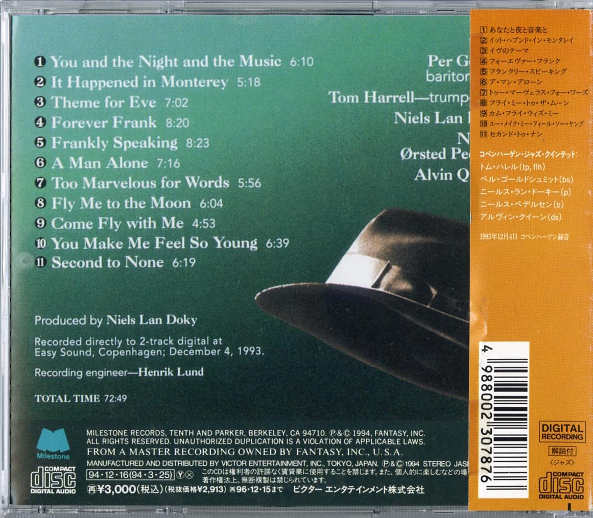 CD - コペンハーゲン・ジャズ・クインテット(CONTEMPORARY JAZZ QUINTET) / あなたと夜と音楽と~シナトラに捧ぐ_画像2