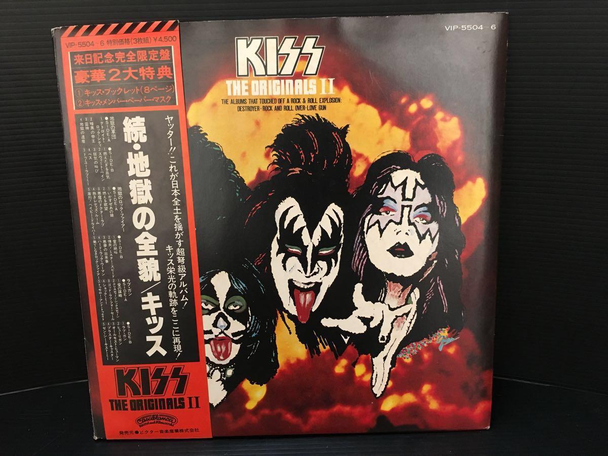 KISS キッス / 続・地獄の全貌 THE ORIGINALS II 帯付 美品 希少レア _画像10