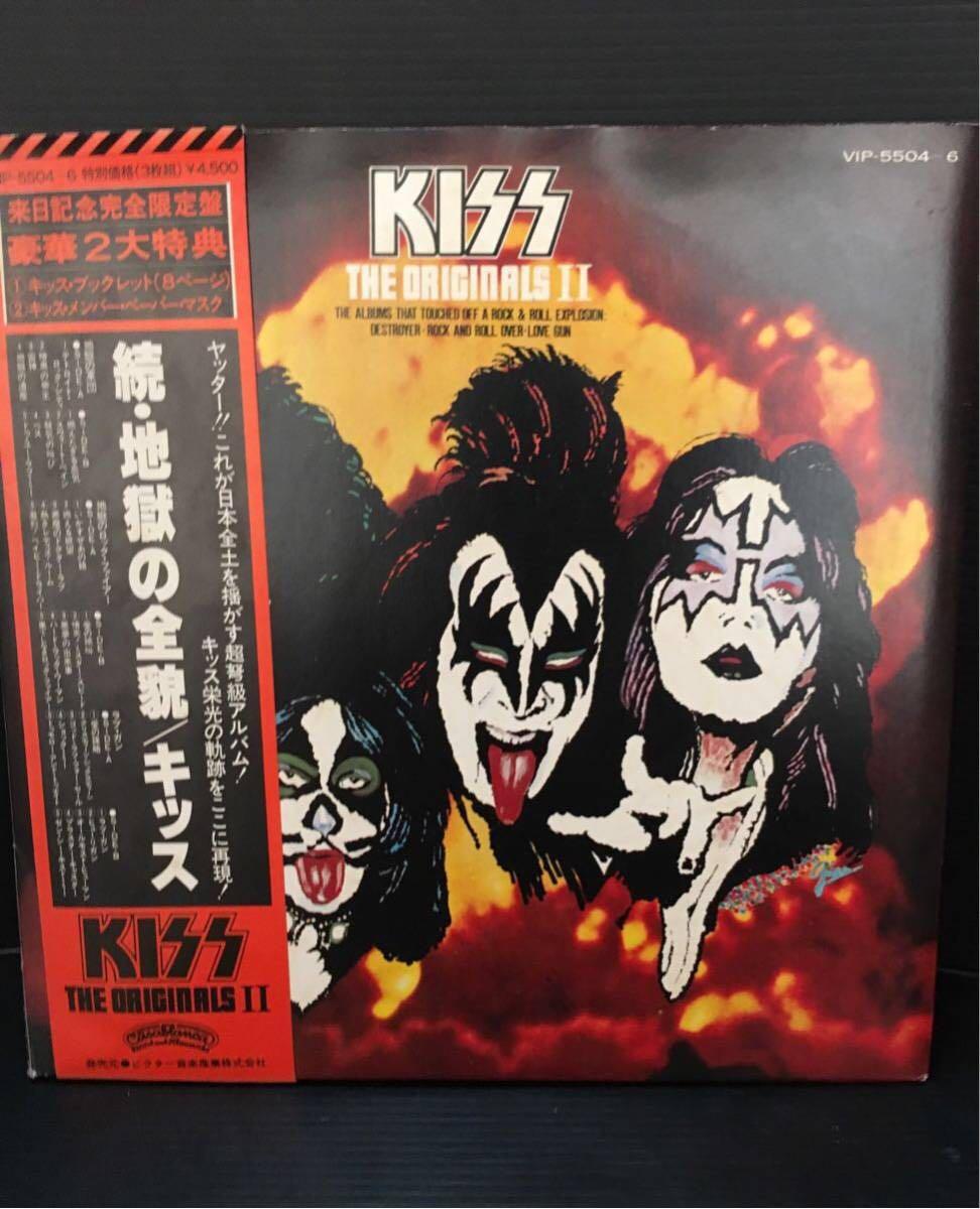 KISS キッス / 続・地獄の全貌 THE ORIGINALS II 帯付 美品 希少レア