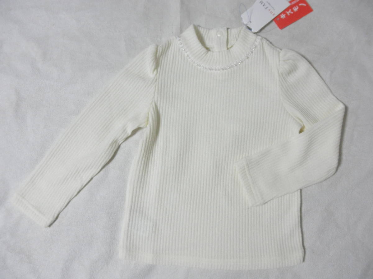 新品 訳あり 組曲 anyFAM 長袖 カットソー 110cm 子供用 女の子 アイボリー ホワイト 白色 長袖Tシャツ エニファム_実際の商品