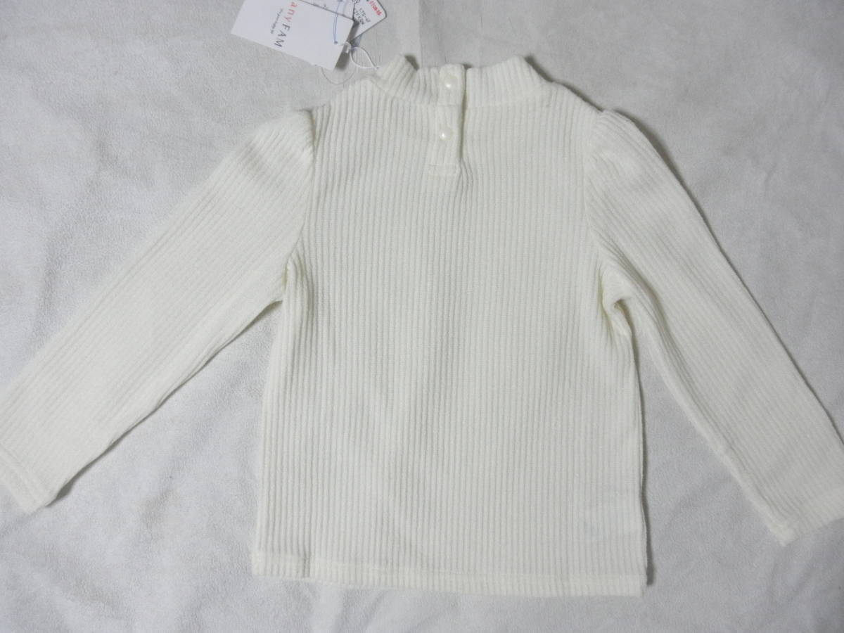 新品 訳あり 組曲 anyFAM 長袖 カットソー 110cm 子供用 女の子 アイボリー ホワイト 白色 長袖Tシャツ エニファム_画像3