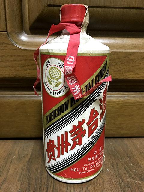 貴州茅台酒 マオタイ酒 サンフラワー ひまわり 55度 545ml KWEICHOW MOU-TAI CHIEW 従価古酒