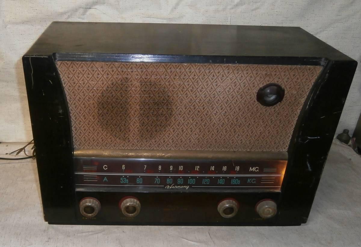 ハーモニー (薄井木工製作所) SW/MW 真空管ラジオ 6球 マジックアイ付 3連バリコン ジャンク