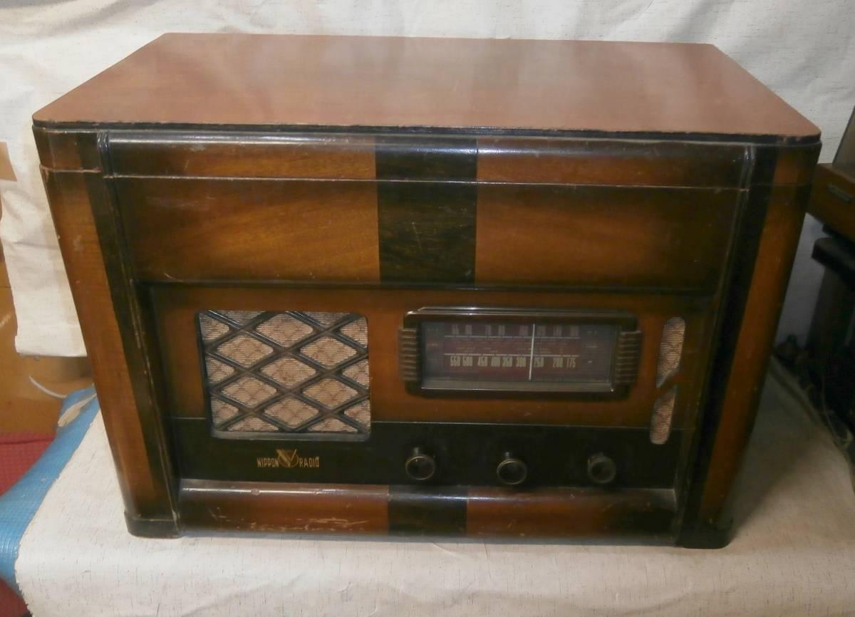 NIPPON RADIO 日本ラジオ 7球 真空管ラジオ付き電蓄 電蓄部無し 受信不能  ジャンク