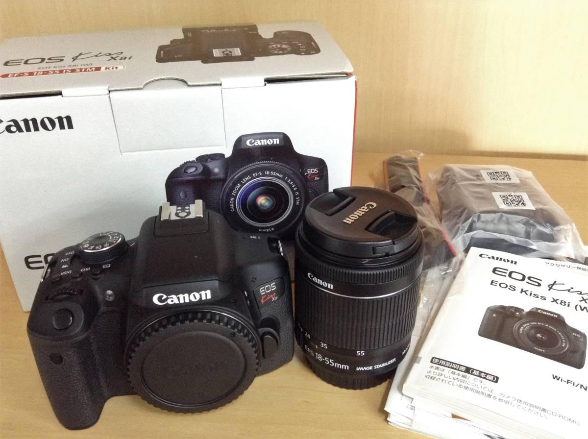 CANON EOS Kiss X8i(W) レンズキット EF-S 18-55 IS STM/キャノン一眼レフカメラ