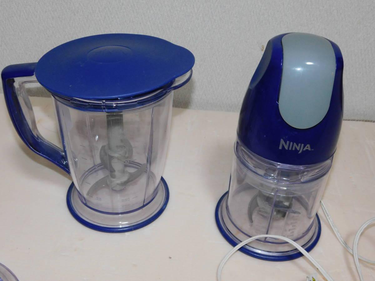 NINJA キッチンプレップ 未使用品(中古)_画像3