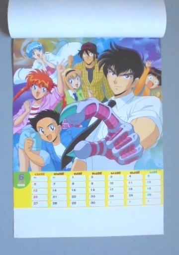 東映カレンダー 1999年(ドラゴンボール、セーラームーン他) 13枚綴り B3 中古_画像4