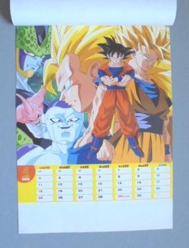 東映カレンダー 1999年(ドラゴンボール、セーラームーン他) 13枚綴り B3 中古_画像2