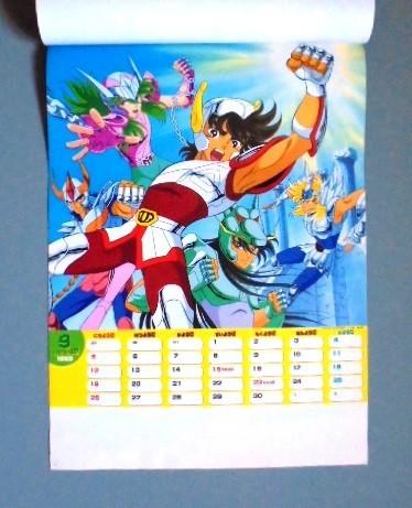 東映カレンダー 1999年(ドラゴンボール、セーラームーン他) 13枚綴り B3 中古_画像6