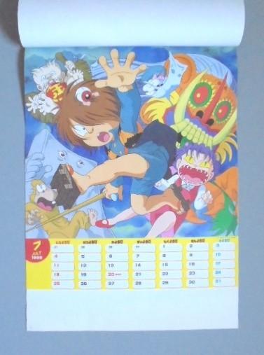 東映カレンダー 1999年(ドラゴンボール、セーラームーン他) 13枚綴り B3 中古_画像5