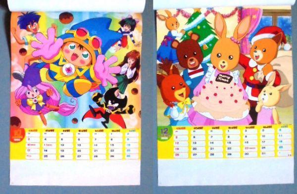 東映カレンダー 1999年(ドラゴンボール、セーラームーン他) 13枚綴り B3 中古_画像10