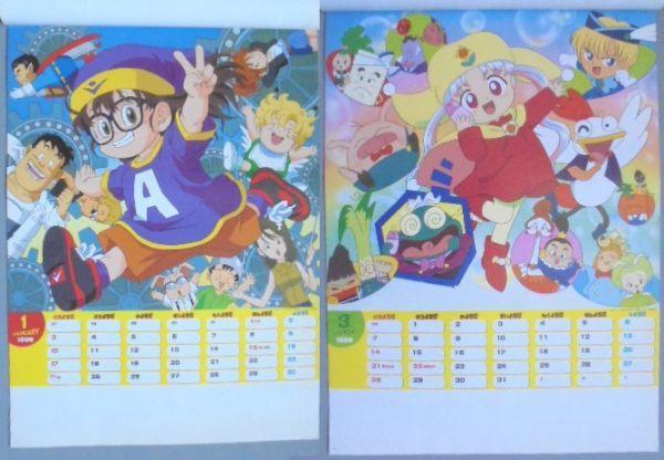 東映カレンダー 1999年(ドラゴンボール、セーラームーン他) 13枚綴り B3 中古_画像8