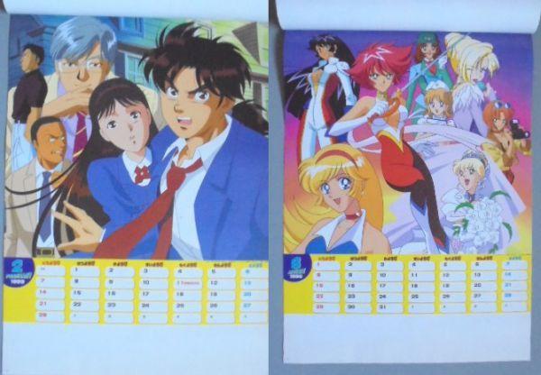 東映カレンダー 1999年(ドラゴンボール、セーラームーン他) 13枚綴り B3 中古_画像9