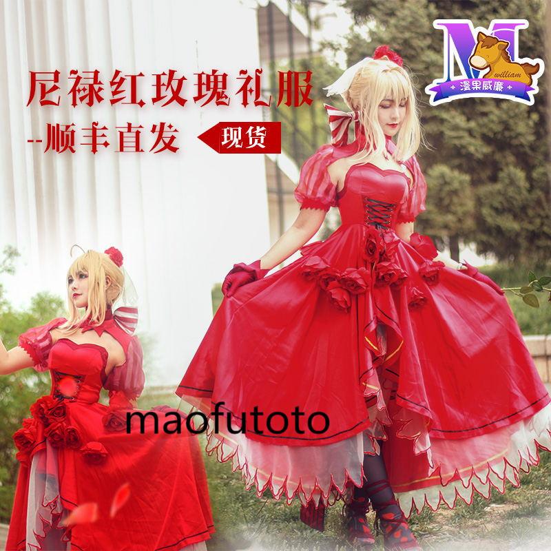 Fate/Grand Order フェイト・グランドオーダー ネロ・クラウディウス 赤 ドレス コスプレ衣装_