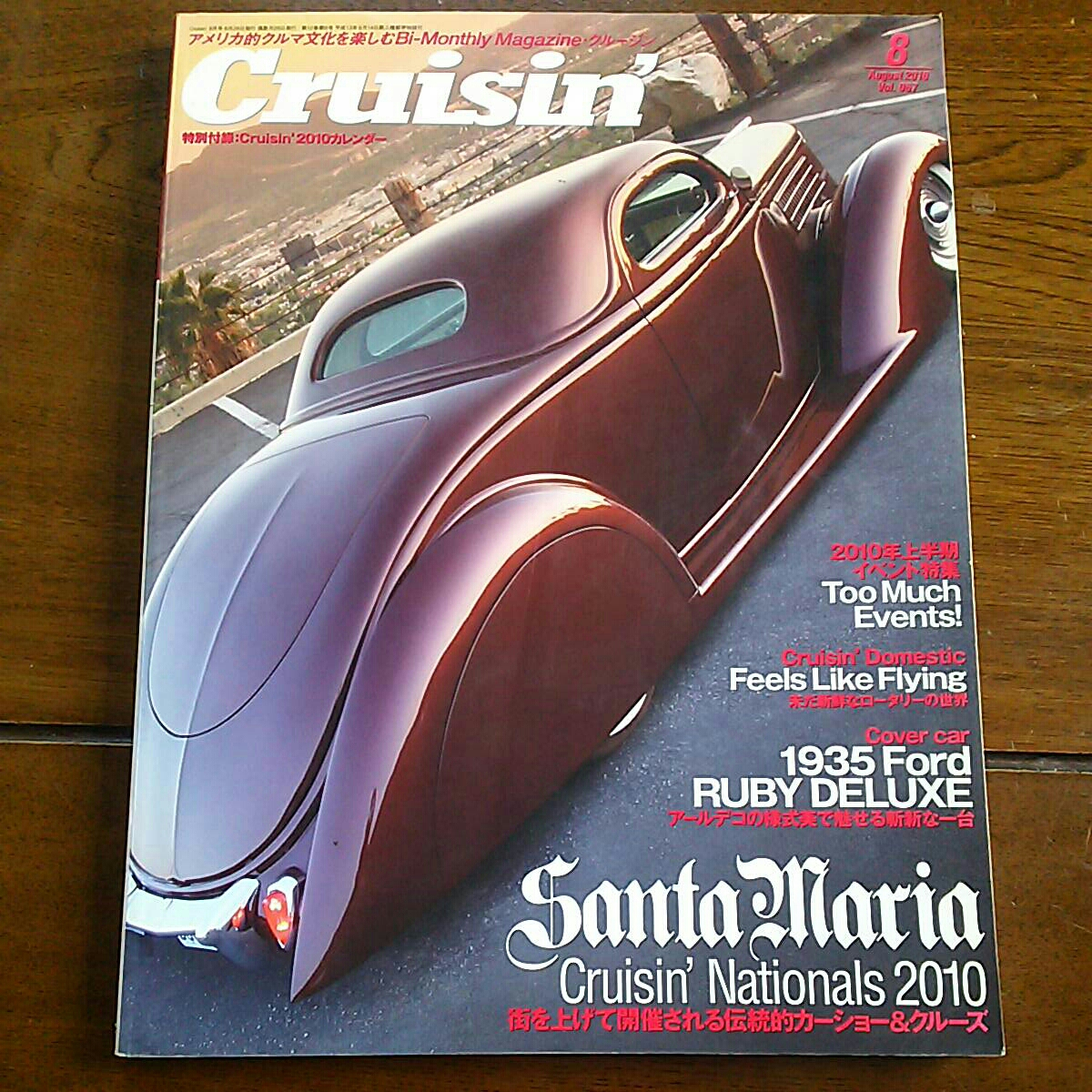 Cruisin' 2010/08 vol.67