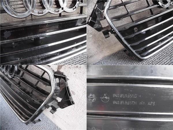 ★激安!★ Audi アウディ 8K A4 前期 純正 フロントバンパー ラジエーター ラジエタ― グリル 8K0 853 651 / 2G4-1875_3枚目画像
