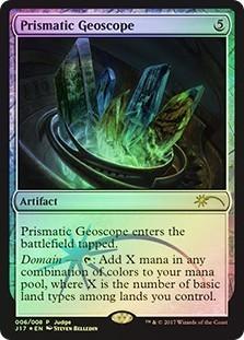《虹色の大地鏡/Prismatic Geoscope》ジャッジFoil