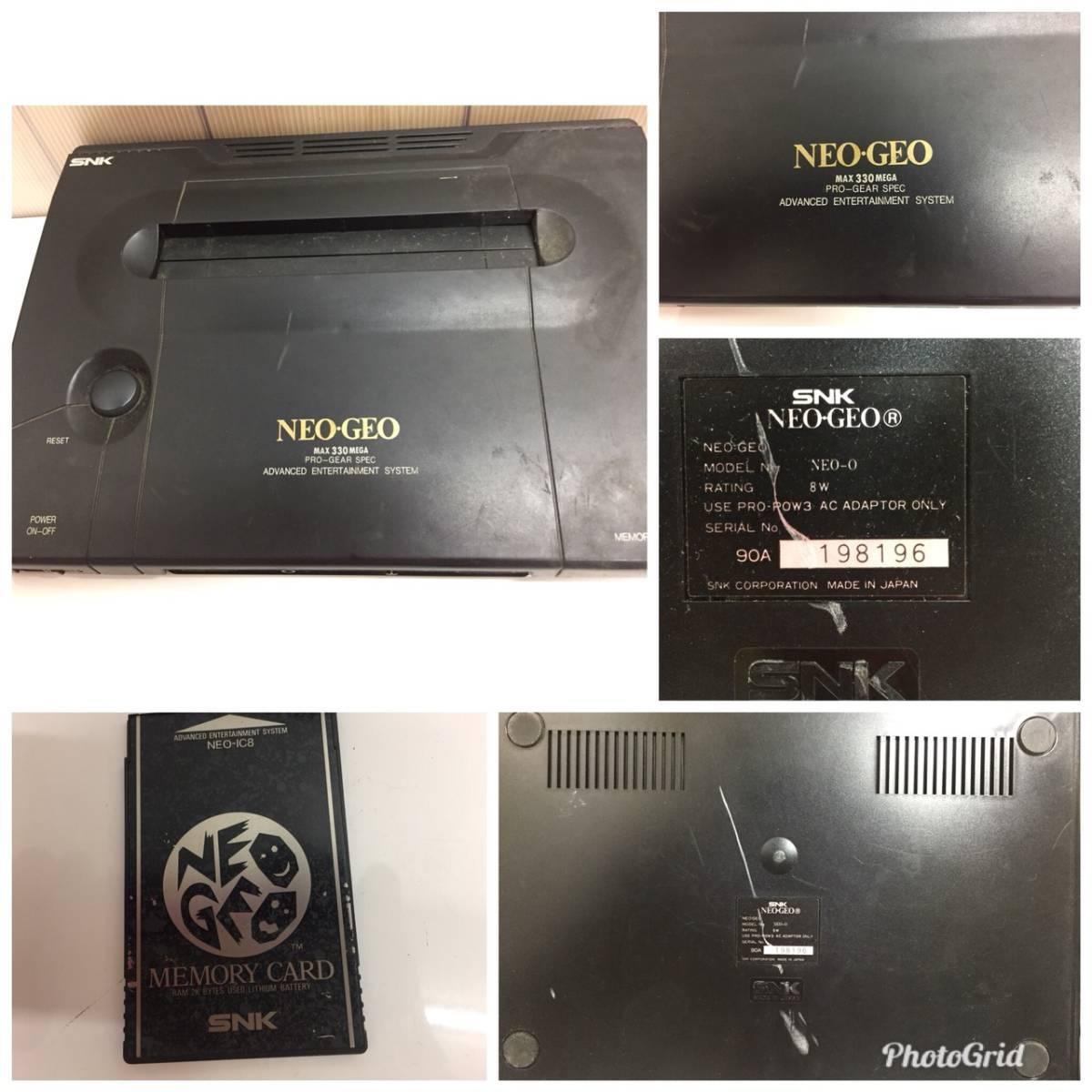 (25)NEO-GEO MAX330 MEGA 本体 コントローラ付_画像2