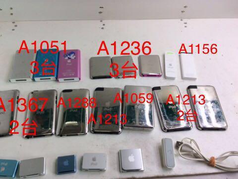 アップル iPod まとめて20台 _画像2