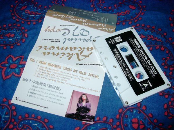 中森明菜 Akina Nakamori Special DJ Copy 店頭演奏用 国内盤プロモオンリー非売品カセットテープ_画像2