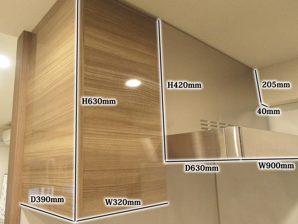 M8902【展示未使用品】タカラスタンダード 高級システムキッチン/人造大理石/レンジフード/3口コンロ/食洗機/カップボード/食器棚/120万_画像3