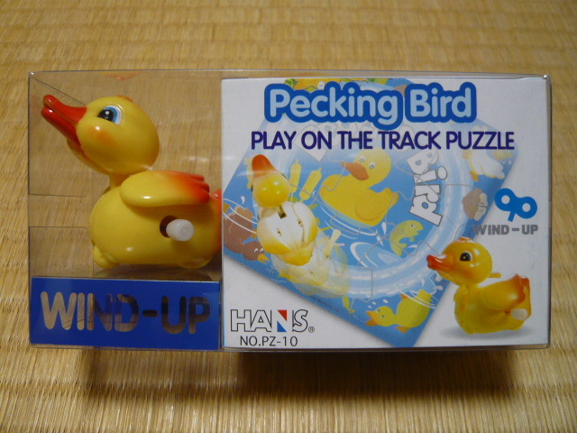 *Pecking Bird|... bird |.... type |PLAY ON THE TRACK PUZZLE*a Hill. .