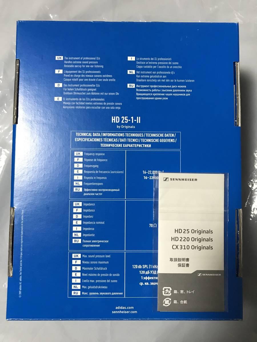 美品 ゼンハイザー SENNHEISER HD25-1-II adidas ORIGINALS [密閉型ヘッドホン adidasオリジナルモデル] + ORBバランスケーブル バランス化_画像10