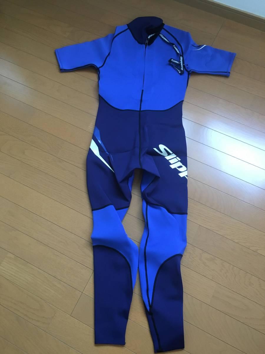 slippery ウェットスーツ ほぼ新品_画像2