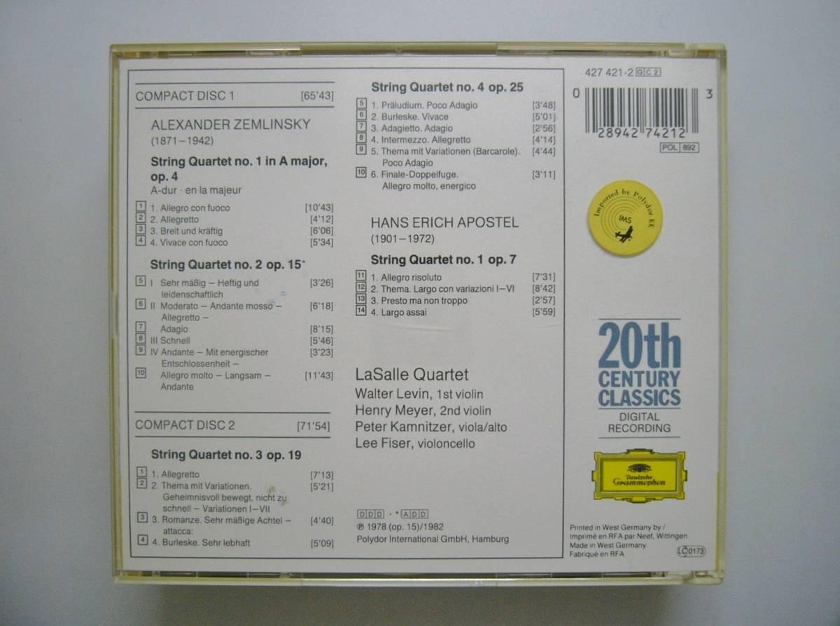 CD★ラサール弦楽四重奏団★ツェムリンスキー「弦楽四重奏曲」2枚組_画像2